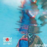 Cover Frank Ocean - Swim Good