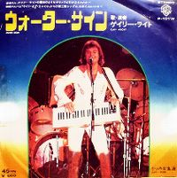 Cover Gary Wright - Water Sign