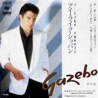 Cover Gazebo - I Like Chopin