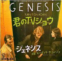 Cover Genesis - Turn It On Again