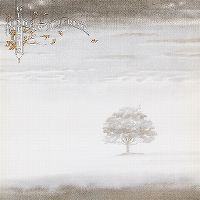 Cover Genesis - Wind And Wuthering