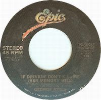 Cover George Jones - If Drinkin' Don't Kill Me (Her Memory Will)