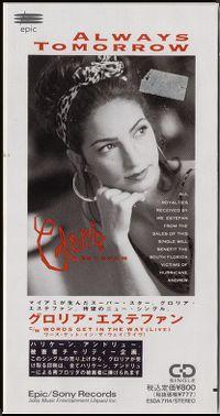 Cover Gloria Estefan - Always Tomorrow