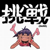 Cover Gorillaz - Dare