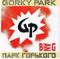 Cover Gorky Park - Bang