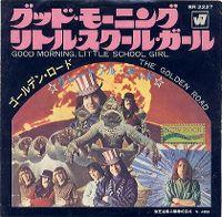 Cover Grateful Dead - Good Morning Little Schoolgirl