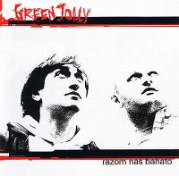 Cover Greenjolly - We Won't Stand This - No... / Razom nas bahato