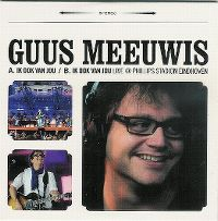 Cover Guus Meeuwis - Ik ook van jou