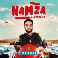 Cover Hamza B-Leischt - Jetski