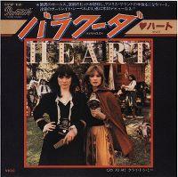 Cover Heart - Barracuda