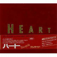 Cover Heart - Brigade