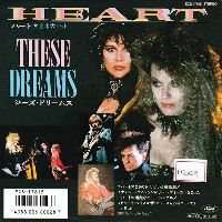 Cover Heart - These Dreams