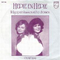 Cover Hepie & Hepie - Ik lig op m'n kussen stil te dromen