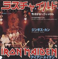 Cover Iron Maiden - Wrathchild