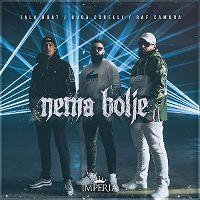 Cover Jala Brat & Buba Corelli feat. RAF Camora - Nema bolje