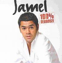 Cover Jamel Debbouze - 100% Debbouze
