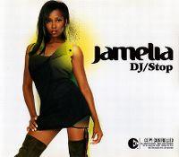 Cover Jamelia - DJ