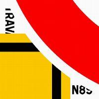 Cover Jean-Louis Murat - Travaux sur la N89