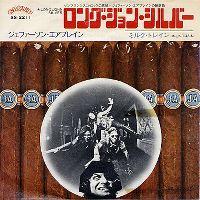 Cover Jefferson Airplane - Long John Silver