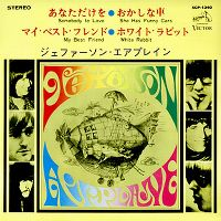 Cover Jefferson Airplane - Somebody To Love