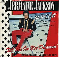 Cover Jermaine Jackson with Michael Jackson - Tell Me I'm Not Dreamin'