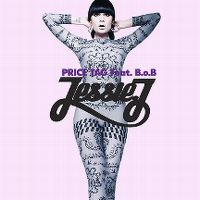 Cover Jessie J feat. B.o.B - Price Tag