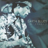 Cover Jimi Hendrix - Earth Blues