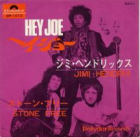 Cover Jimi Hendrix - Hey Joe