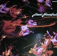 Cover Jimi Hendrix - Kaleidoscope