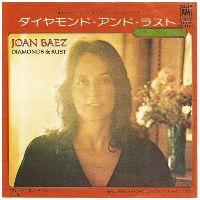 Cover Joan Baez - Diamonds And Rust