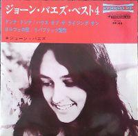 Cover Joan Baez - Donna Donna