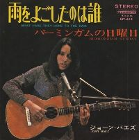 Cover Joan Baez - What Have They Done To The Rain