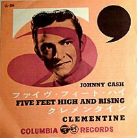 Cover Johnny Cash - Five Feet High And Rising