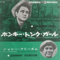 Cover Johnny Cash - Honky-Tonk Girl