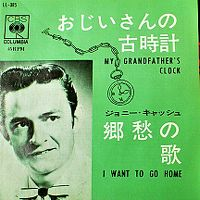 Cover Johnny Cash - My Grandfather's Clock