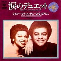 Cover Johnny Mathis & Deniece Williams - Too Much, Too Little, Too Late