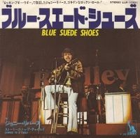 Cover Johnny Rivers - Blue Suede Shoes