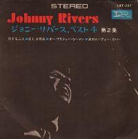 Cover Johnny Rivers - I Should Have Known Better