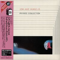 Cover Jon And Vangelis - Private Collection