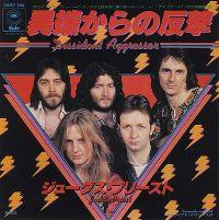 Cover Judas Priest - Dissident Aggressor