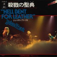 Cover Judas Priest - Hell Bent For Leather
