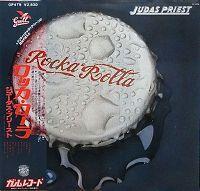 Cover Judas Priest - Rocka Rolla