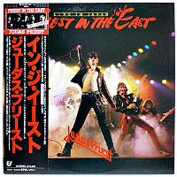 Cover Judas Priest - Unleashed In The East - Live In Japan