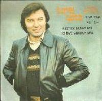 Cover Karel Gott - Rikitiky lásko má