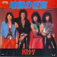 Cover KISS - All Hell's Breakin' Loose