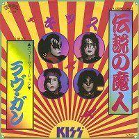 Cover KISS - I'm A Legend Tonight