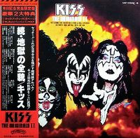 Cover KISS - The Originals II