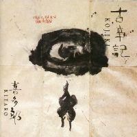 Cover Kitaro - Kojiki