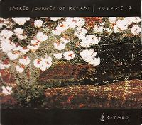 Cover Kitaro - Sacred Journey Of Ku-Kai, Volume 2