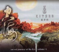 Cover Kitaro - Sacred Journey Of Ku-Kai, Volume 4